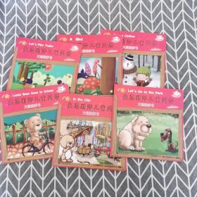 奥思国际儿童英语 大班故事书 (level4 A)全六册