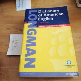Longman Dictionary of American English [With CD-ROM]