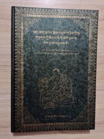 嘎玛嘎赤唐卡画册(藏文版 8开精装)