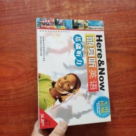 随身听英语 基础听力【3CD+1手册】