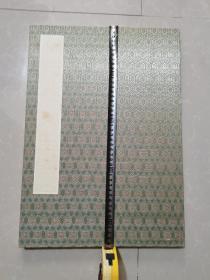 八九十年代锦面折叠式老册页、空白册页、旧经折本(12折24页)优等有夹层大册页