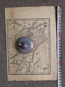 清代或者民国老地图《江西省地图》一份,26.5*18厘米,江西史料实拍现货