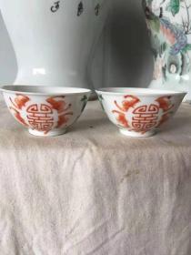 清代 大户人家 用的拜寿碗 一对 上面代五福捧寿  寓意吉祥十分少见 包老