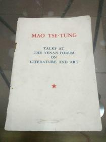 毛泽东 在延安文艺座谈会上的讲话(英文版)