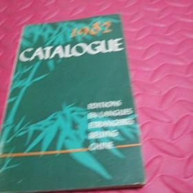1982 catalogue