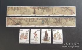 专94汉宫春晓图1973年故宫古画邮票14全  长条齿孔不折    原胶全品