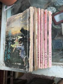 金庸、古龙之外 梁羽生早期武侠小说作品《龙凤宝钗缘》全六册 (六十年代伟青版,有插图)
