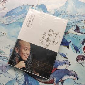感动,如此创造:日本电影配乐大师久石让的音乐梦