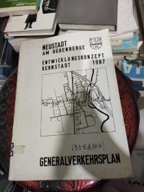 GENERALVERKEHRSPLAN