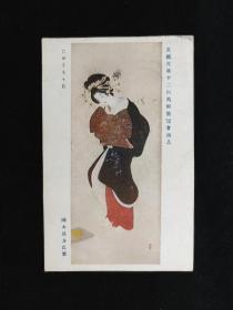 镝木清方 绘画老明信片 1918年日本实寄