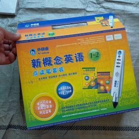 新概念英语点读笔套装【2-3书+A.B光盘+用户手册】没有其它赠品  实物拍图 现货