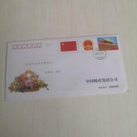 庆祝中华人民共和国成立60周年信封一枚