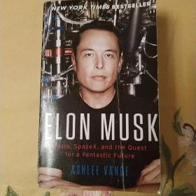 Elon Musk Intl
