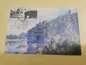 6.16~9-桂林山水风光极限片一枚