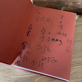 十几位诗人签名诗历(霍俊明签名,左右签名,王夫刚签名,雷平阳签名等等)
