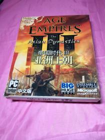 帝国时代Ⅲ亚洲王朝(说明手册+2DVD)中文版