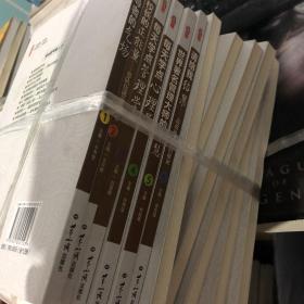 桃李书系:校长的气场(套装共12册)
