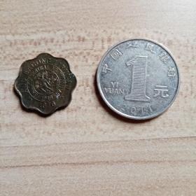 外国钱币  菲律宾1976年硬币(面值5)(YB6)