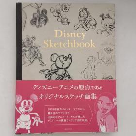 现货 迪士尼速写本 Disney Sketchbook 角色设计速写素描进口原版图书