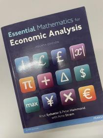 Essential Mathematics for Economic Analysis (4e)