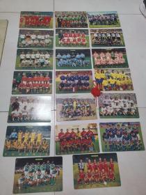 """98""""世界杯球队球星卡:冠军法国队、沙特阿拉伯队、摩洛哥队、日本队、韩国队、南非队,荷兰队,罗马尼亚队,突尼斯队,美国队,哥伦比亚队,克罗地亚队,阿根廷队,奥地利队,丹麦队,比利时队,德国队,喀麦隆队、保加利亚队,巴拉圭队。共计20张合售"""