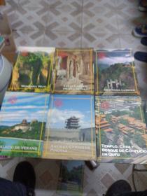 外文版 中国风光明信片 7本(每本10张)
