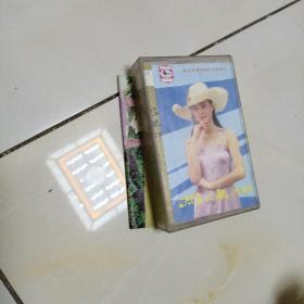 磁带:懒洋洋的下午