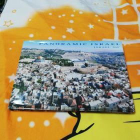 PANORAMIC ISRAEL ISRAEL360。(以色列全景360彩色图集)