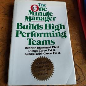 一分钟经理创建高效团队 One Minute Manager Builds High Performing Teams