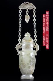 精品和田玉玉莲瓶,玉质细腻,包浆厚重,沁色入骨,雕工精细,品相完美,细节如图,长12宽4高净瓶带连条38厘米,总重634
