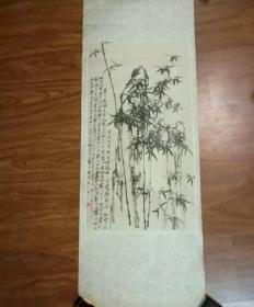 三开年画:郑板桥(竹)