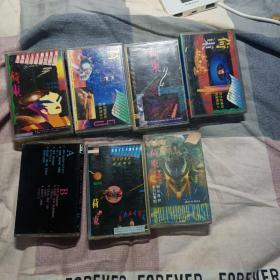 磁带: 荷东(七盒合售)