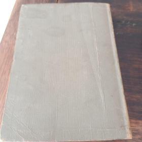 民国-笔记本1936年12月