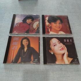 CD 邓丽君歌曲精选(1-4) [只发快递]