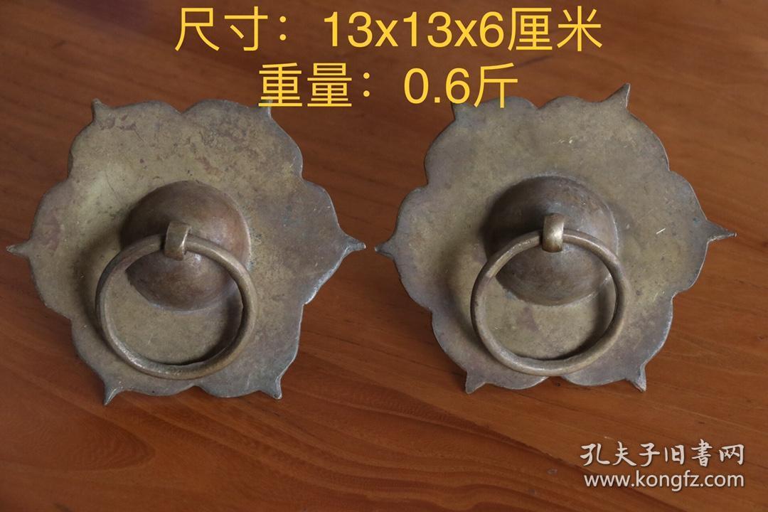 老大门铜俯首,可以正常使用,装饰大门、柜门等,包浆浑厚,尺寸、重量如图