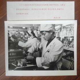 1982年,天津商业街-和平路、东马路,老字号桂顺斋糕点
