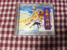VCD: 封神榜传奇之无敌二郎神  双碟装,上海美术电影制片厂金鹰奖卡通巨作