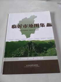 临沂市地图集