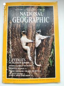 NATIONAL GEOGRAPHIC 1988年8月号