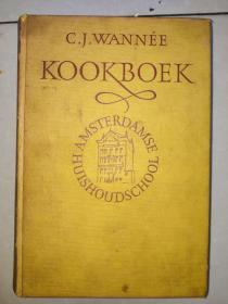 KOOKBOEK 1910年法文原版精装菜谱