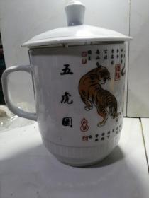 中国景德镇制五胡图茶杯(特大)