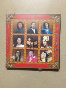 天堂草原 群星系列——我的家在哪里 包括一张CD一张DVD(原装正版)演唱:凤凰传奇 腾格尔 乌兰托娅 黄灿 敖堵等