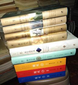 托尔金作品9册合售(魔戒,霍比特人,精灵宝钻,未完的传说,贝伦与露西恩,刚多林的陷落,胡林的子女)