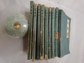 传统评书:《兴唐传》9册 插图本