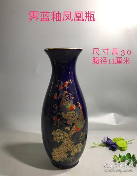 手绘花鸟描金花瓶一个。器型周正,图案清秀漂亮,品相完好尺寸见图!