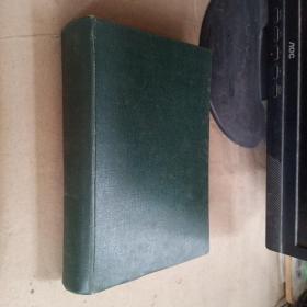 现代电子学辞典——英汉.汉英名词对照