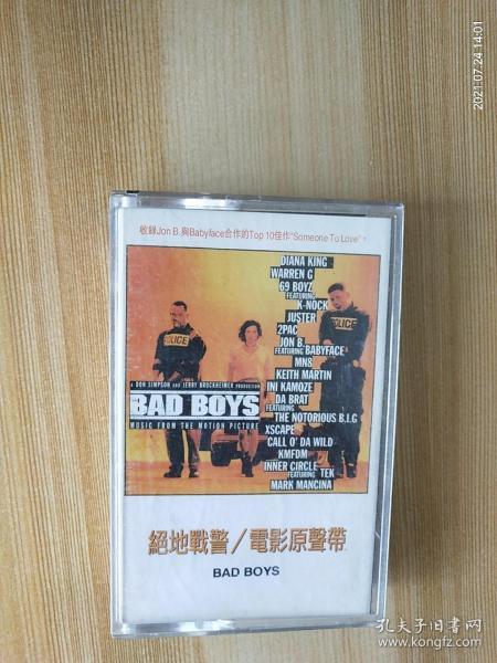 BADBOYS《绝地战警》电影原声带蓝卡带芯,湖北音像出版社原版引进新力哥伦比亚唱片(SMC6050)(WORKOT67009)