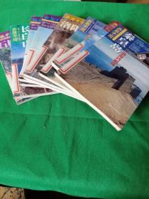 典藏中国系列:  秦皇岛、天坛、壶口瀑布、洛阳、西双版纳、西安古城、长白山、石林(共8本合售)