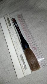 日本毛笔;尚美堂,榜书大笔一支
