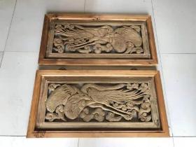 民国时期,凤凰雕花板一对,纯手工雕刻,雕工精细,寓意好。已清洗干净,购入即用。尺寸如图